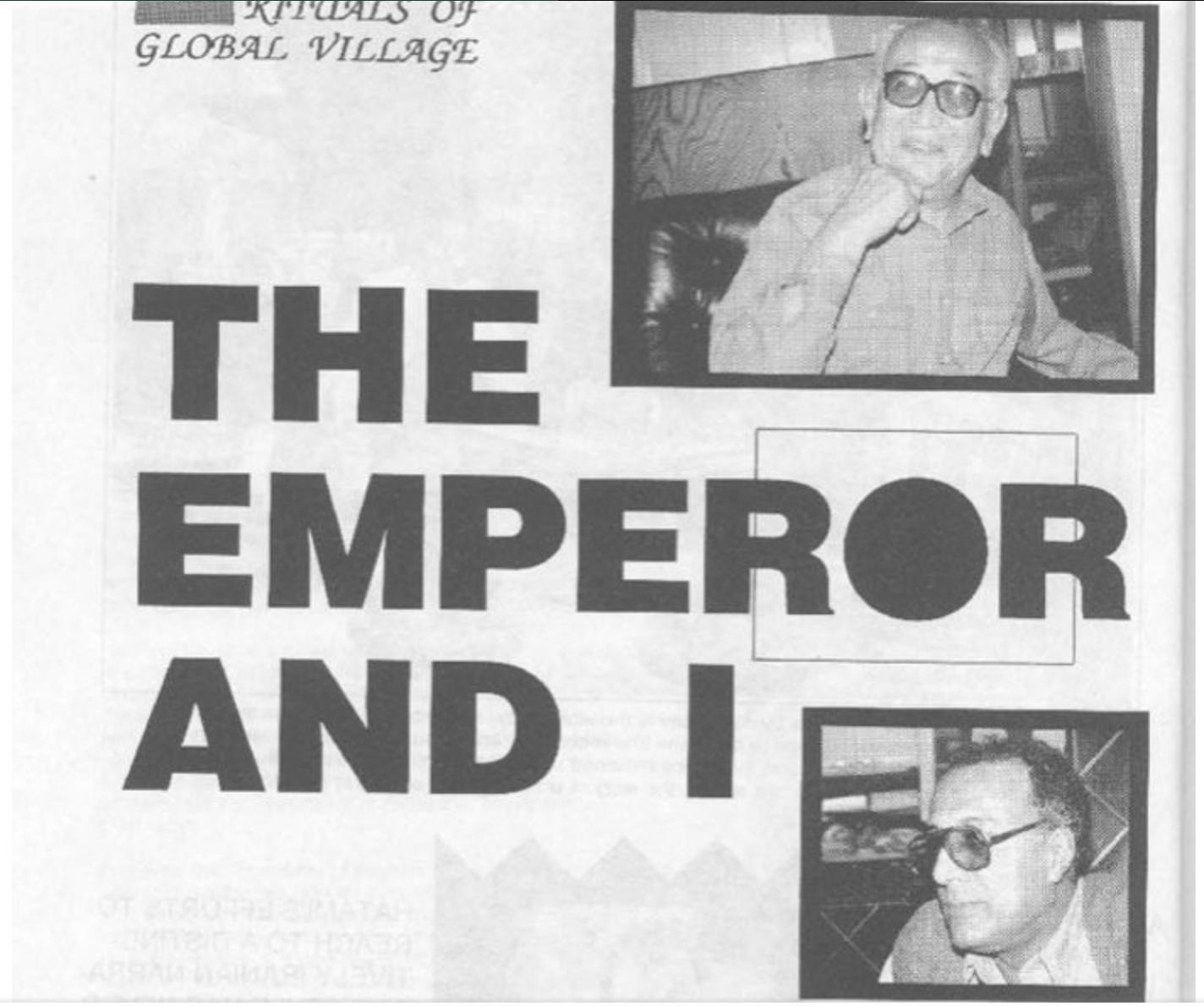 READ >> When Akira Kurosawa Met Abbas Kiarostami